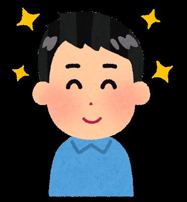 sunao-boy