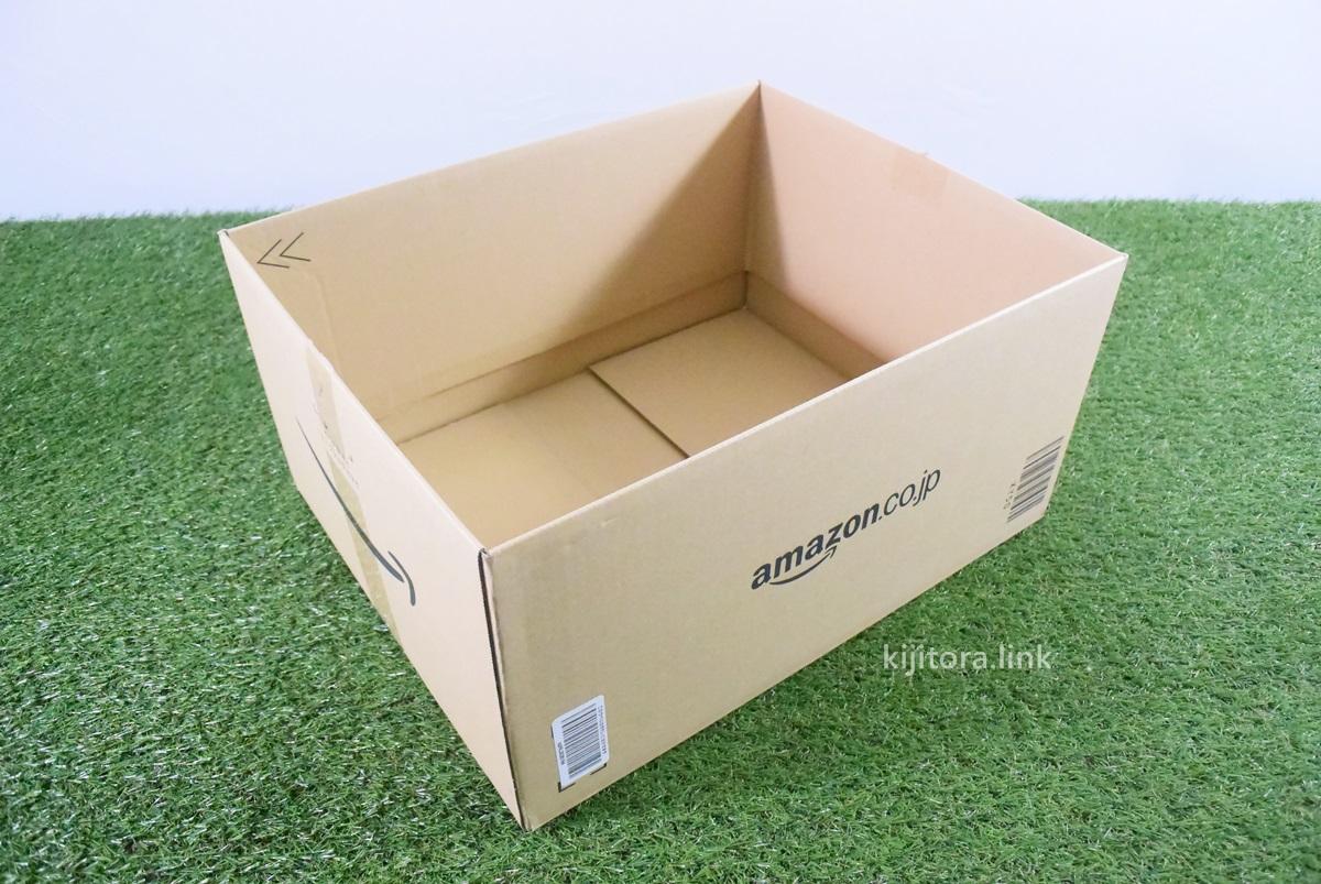 Amazon danball