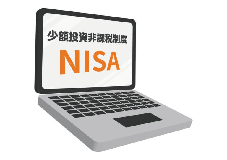nisa-account