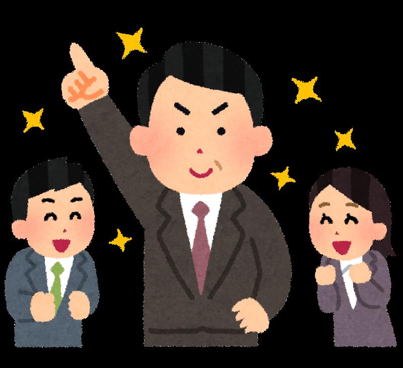 business_tayoreru_man[1]