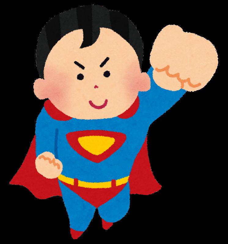 superman_hero[1]